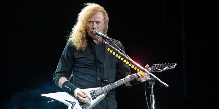 Dave Mustaine libre de cáncer